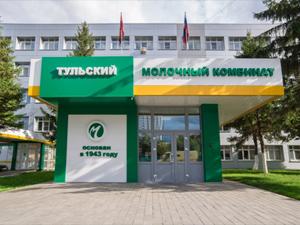 АО «Тульский молочный комбинат»
