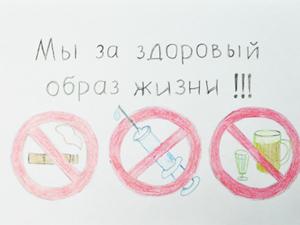 Выставка «Мыпротив курения изаздоровый образ жизни»
