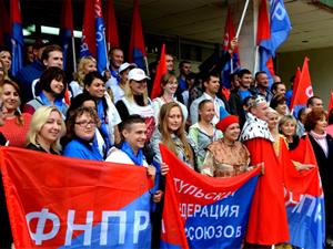 Ежегодный Молодежный Форум ТФП