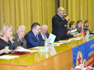 Тульская областная отчетно-выборная конференция