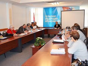 Расширенное заседание Президиума обкома