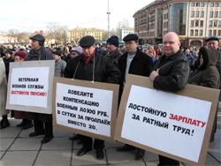 Тульская областная организация независимого профсоюза военнослужащих РФ