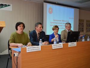 Областная трехсторонняя комиссия по регулированию социально-трудовых отношений