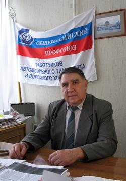 В.С. Нелюбов
