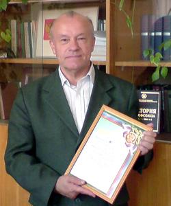 А. Д. Подосенов