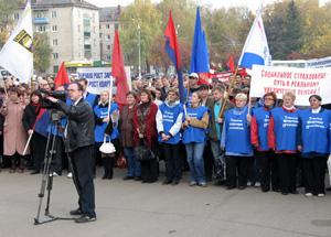 Митинг солидарности