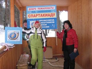 Маторин  Ю. Н., Леонова  О. Ю., Леонова  И. В.
