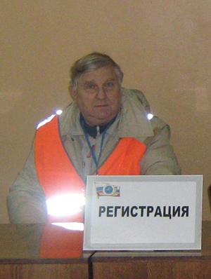Хильчук  В. Ф.