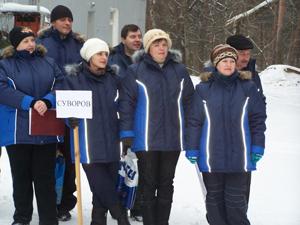 2-е место - команда Суворовского почтамта