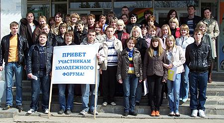 Молодежный выбор-2009