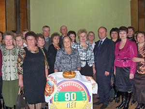 Юбилейное мероприятие, посвященное 90-летию профсоюза работников АПК