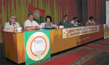 VI отчетно-выборная конференция