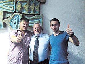Молодежный  Форум  Общественного  объединения  «Всероссийский  Электропрофсоюз»