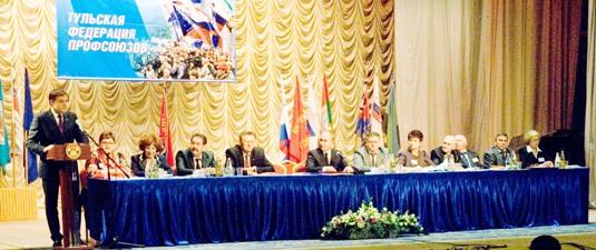 Выступление губернатора области В.С. Груздева
