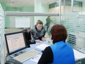 Клиентский центр