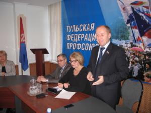 Совещание профсоюзного актива Тульского «Электропрофсоюза»
