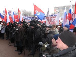 За Россию без потрясений