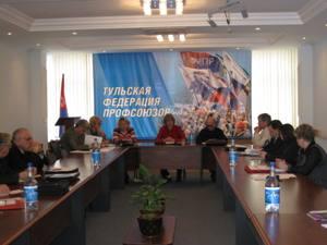 Заседание Президиума Тульского обкома Электропрофсоюз