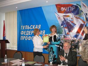 Победители смотров-конкурсов были награждены Почетными Дипломами