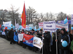 Митинг Общественного объединения