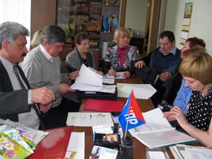 Очередное заседание президиума Тульского обкома «Электропрофсоюз»
