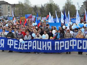 1Мая вг.Туле Тульская Федерация профсоюзов организовала митинг ишествие