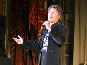 Концерт, посвященный 45-летию тульского Дворца культуры профсоюзов