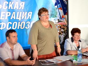 Совещание Тульского обкома профсоюза работников образования и заседание президиума