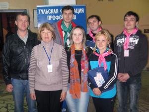 XIМолодежный форум Тульской Федерации профсоюзов