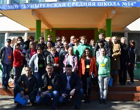 Открытие школы