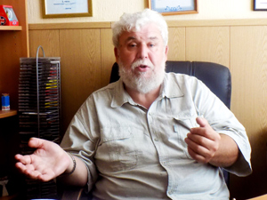 Валерий Аврутин