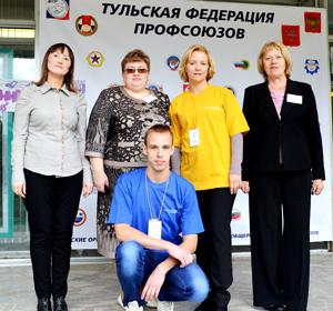 Молодежный Форум Тульской Федерации профсоюзов