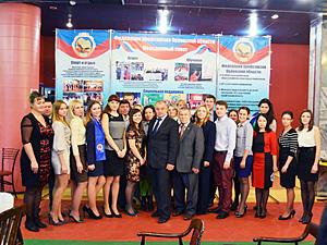 Конкурс «Молодой профсоюзный лидер ЦФО-2014»