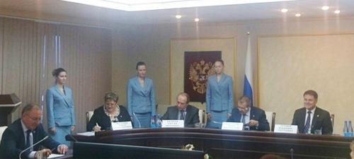 Внеочередное заседание Областной трехсторонней комиссии
