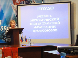 Сычева Раиса Петровна