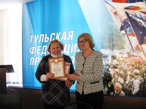 Заседание президиума Тульской областной организации Общественной организации «Всероссийский Электропрофсоюз»