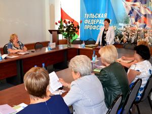 Отчётно-выборная конференция Тульской областной организации Профсоюза