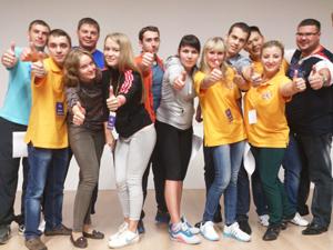 Четвертый слет молодежи Всероссийского Электропрофсоюза