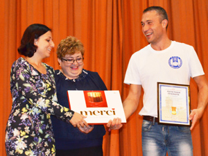 Тринадцатый Молодежный форум Тульской Федерации профсоюзов