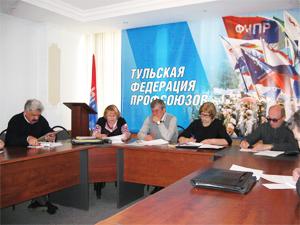 Расширенное заседание президиума