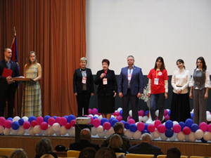 XIV Молодежный Форум ТФП