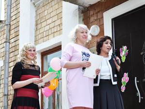 Конкурс «Мисс социальная работа— 2016»