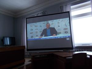 Просмотр интернет-видеоконференции