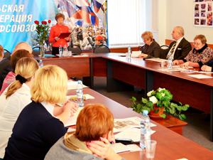 XXотчетно-выборная конференция