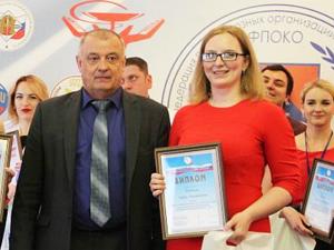 Молодой профсоюзный лидер ЦФО-2017