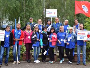 II Молодежный профсоюзный форум Липецкой области <nobr>Молодежь и профсоюз. Стратегия будущего</nobr>
