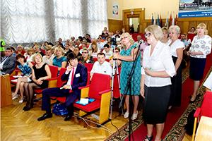 XXV Конференция Тульской Федерации профсоюзов