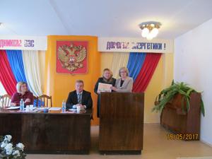 Всероссийский Электропрофсоюз