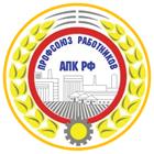 Тульская областная общественная организация профсоюза работников агропромышленного комплекса РФ