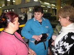 Обком профсоюза работников текстильной и лёгкой промышленности